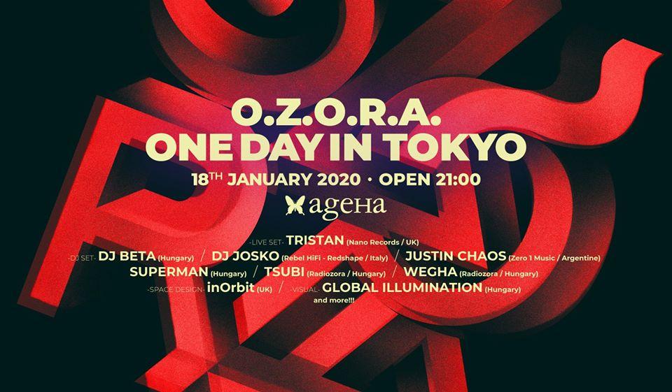2020年1月18日(土)OZORA One Day in Tokyo 2020@ageHa(studio coast)