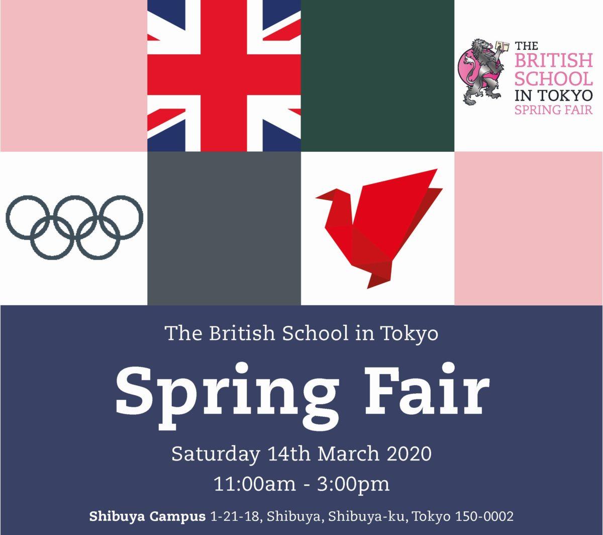 2020年3月14日(土) スプリングフェア~BST Spring Fair~@ブリティッシュスクールイン東京