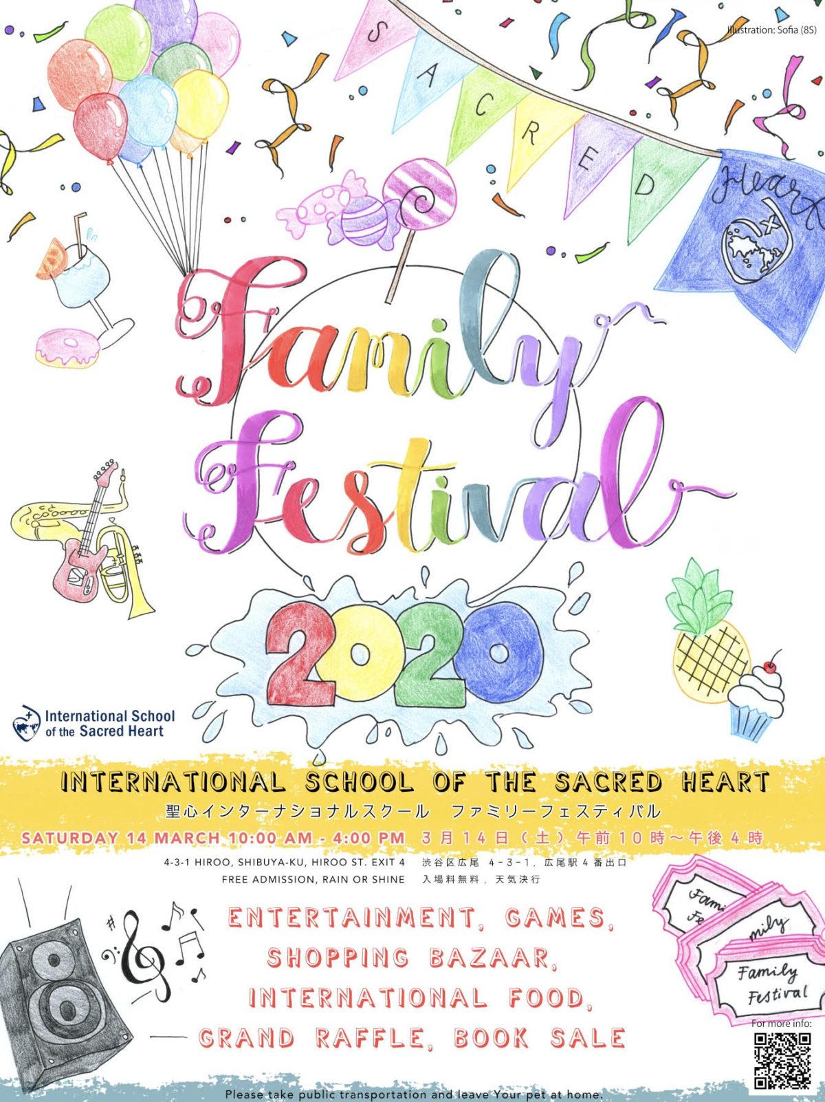 2020年10月17日(土) ISSHファミリーフェスティバル@聖心インターナショナルスクール