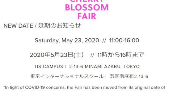 2020年5月23日(土) チェリーブロッサムフェア@東京インターナショナルスクール