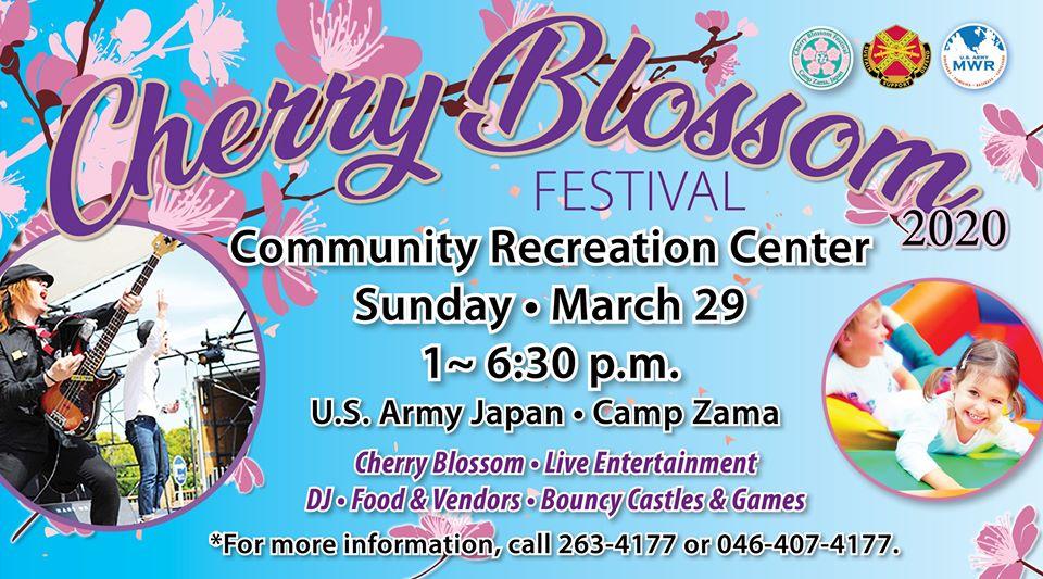 2020年3月29日(日) 在日米陸軍キャンプ座間「日米親善桜まつり2020 Cherry Blossom Festival」