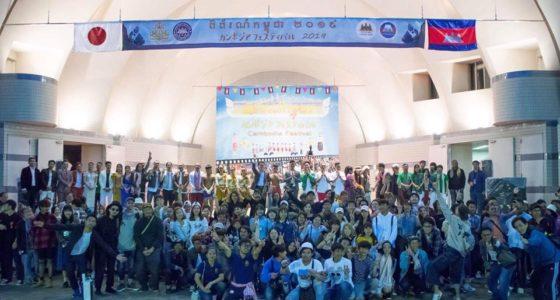 2020年5月3日(日)~ カンボジア・フェスティバル2020@代々木公園【延期】