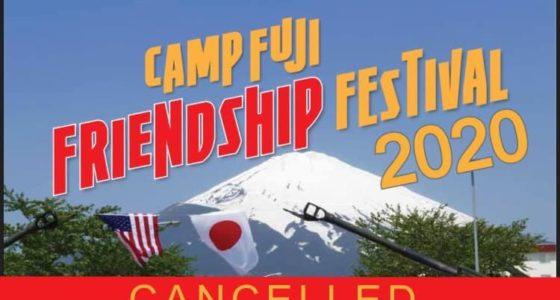 2020年4月26日(日) 米軍海兵隊キャンプ富士「フレンドシップフェスティバル2020」【中止】
