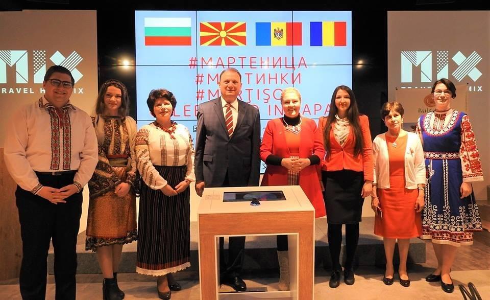 【延期】2020年2月29日(土) 東欧4か国春の訪れを祝う国際交流フェスティバル