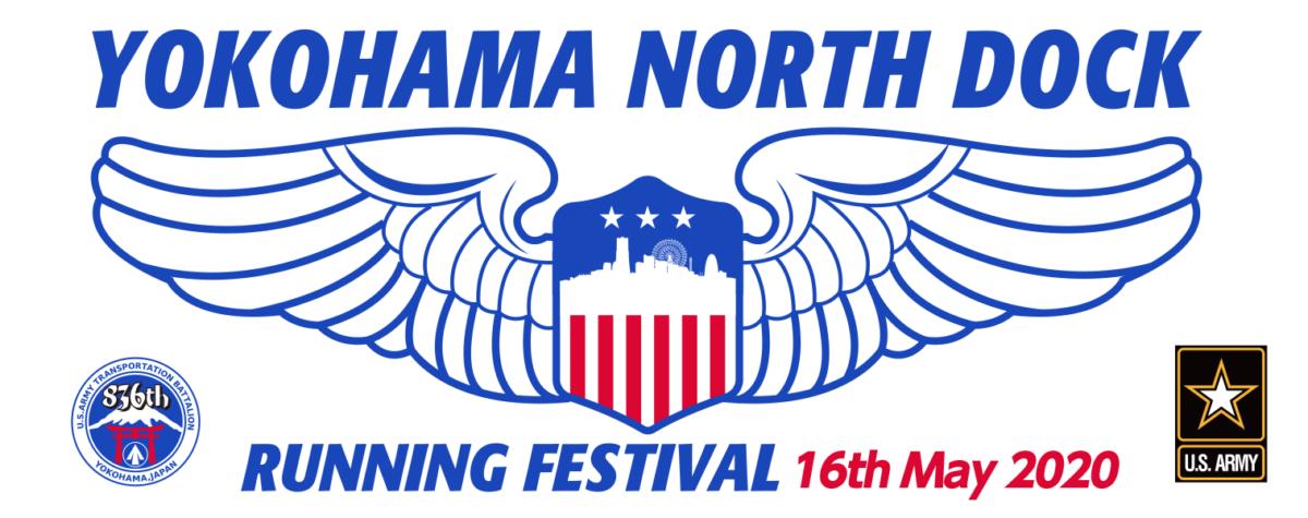 2020年5月16日(土) 横浜ノースドックランニングフェスティバル2020