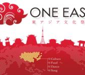 2020年6月6日(土)~ ONE EAST東アジア文化祭り2020@池袋西口公園野外劇場