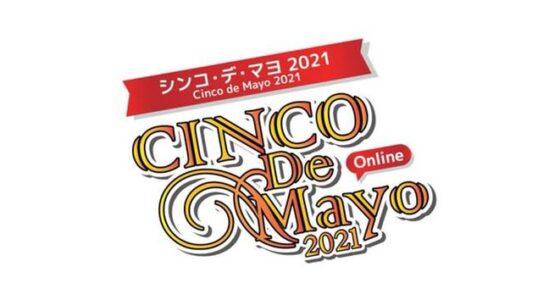 2021年5月4日(火祝)~ シンコデマヨ2021オンライン